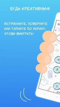 А4 Головоломки- задачи на логику постер