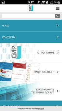 J-Dir Каталог для бизнеса screenshot 6