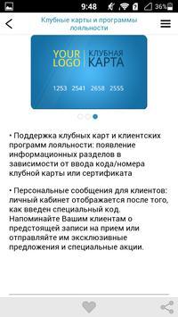 J-Dir Каталог для бизнеса screenshot 8