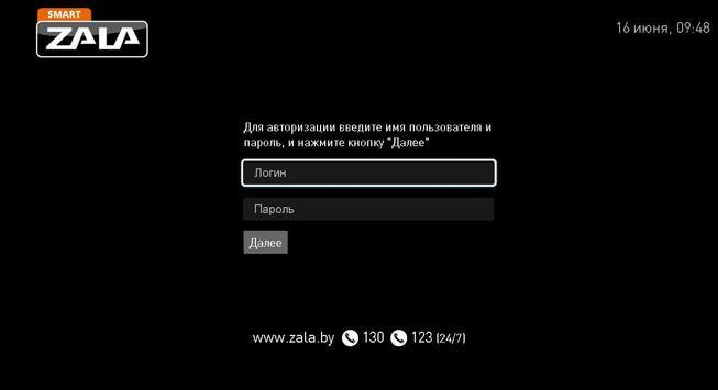 ZALA screenshot 1