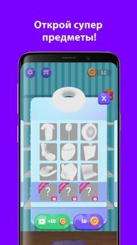 А4 Аквапринт мастерская скриншот 1