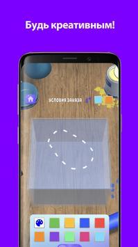 А4 Аквапринт мастерская скриншот 3