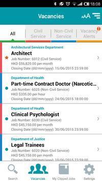 Government Vacancies screenshot 1