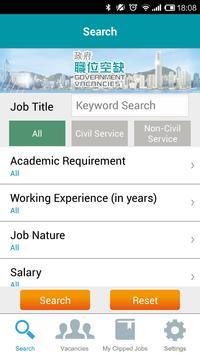 Government Vacancies screenshot 3