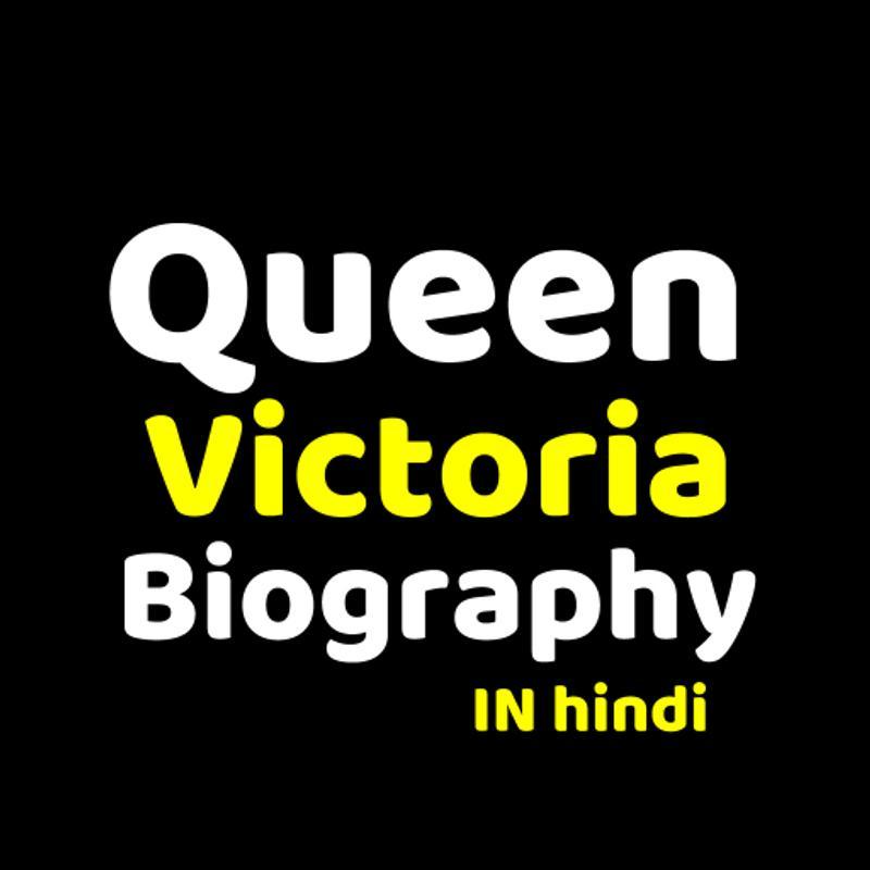 queen in hindi
