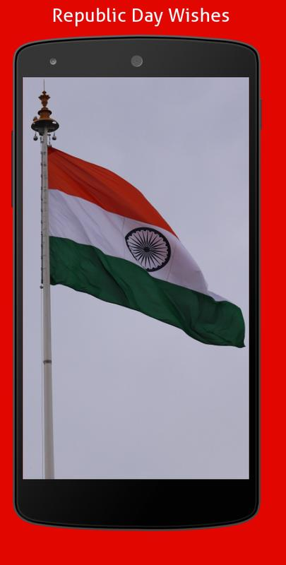 Republic Day Wishes In Hindi 2019 For Android Apk Download