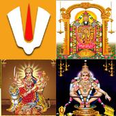 తెలుగు భక్తి గీతాలూ icon
