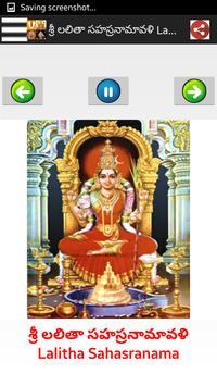 తెలుగు భక్తి గీతాలూ screenshot 3