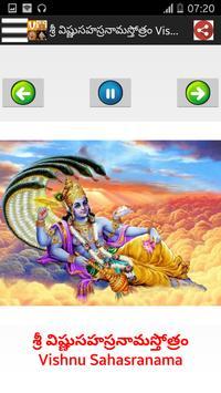తెలుగు భక్తి గీతాలూ screenshot 5