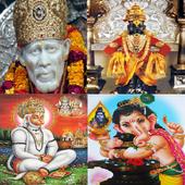 मराठी भक्ति गीत-  100+ Marathi Bhajans of All Gods icon