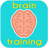 The Best Brain Training ikona