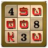 Sudoku 圖標