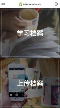 學習檔案 screenshot 1