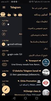تلگرام طلایی (بدون فیلتر+ حالت روح) screenshot 3
