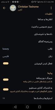تلگرام طلایی (بدون فیلتر+ حالت روح) screenshot 7