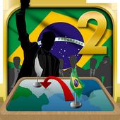 Brazil Simulator 2 icon