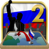 Russia Simulator 2 アイコン