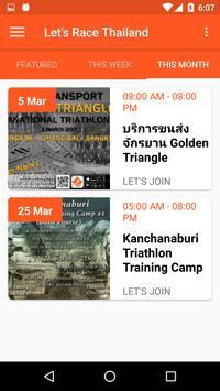 LET'S RACE Thailand screenshot 1