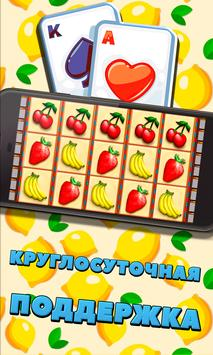 LemonSlots screenshot 2
