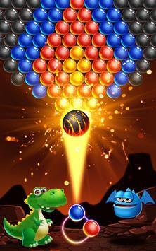 Bubble Shooter screenshot 11