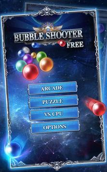 Bubble Shooter Game Free screenshot 8