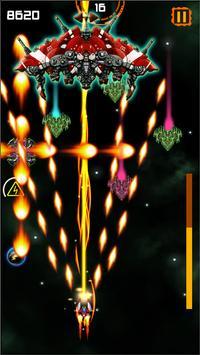 Galaxy Attack : Strike 2018 screenshot 1