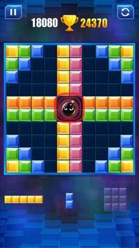 Block Puzzle screenshot 2