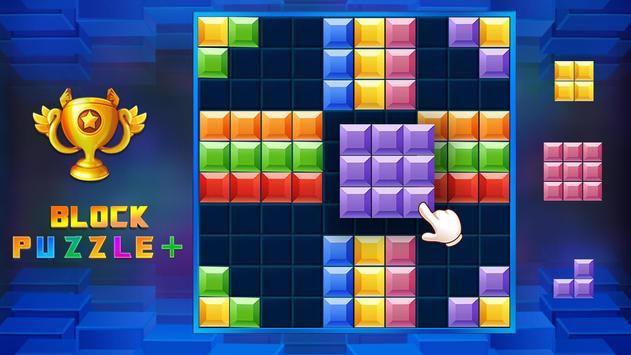 Block Puzzle screenshot 5