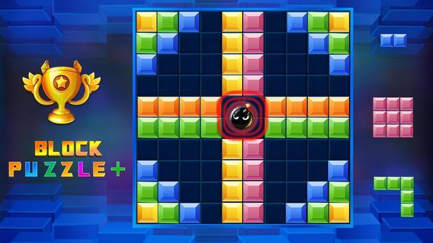 Block Puzzle screenshot 6