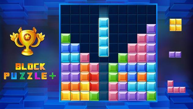 Block Puzzle screenshot 7