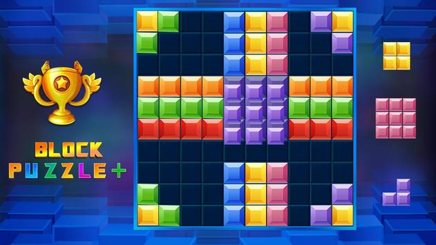 Block Puzzle screenshot 8