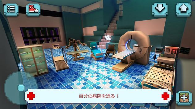 パンデミッククラフト:医者と病院のゲームシミュレーター スクリーンショット 5