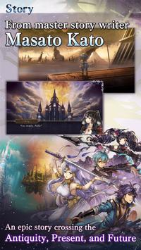 ANOTHER EDEN screenshot 2