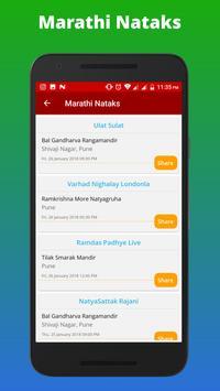 Pune Guide screenshot 13