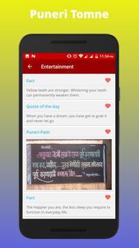 Pune Guide screenshot 6