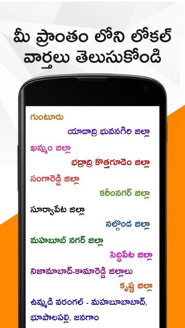 Lokal for Android - APK Download