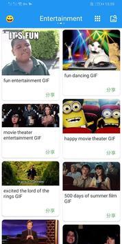 GifHappy screenshot 2