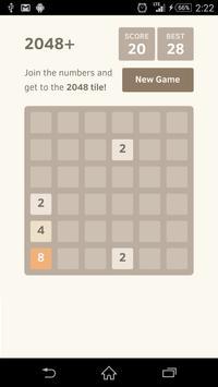 2048+ screenshot 1