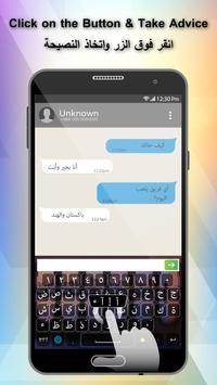 New Arabic English keyboard - Best Arabic Typing screenshot 4