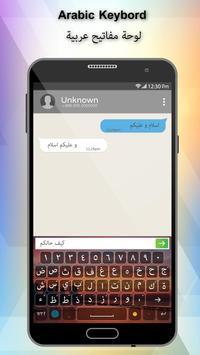 New Arabic English keyboard - Best Arabic Typing screenshot 2