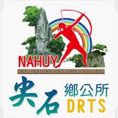 尖石鄉DRTS預約訂車 icon