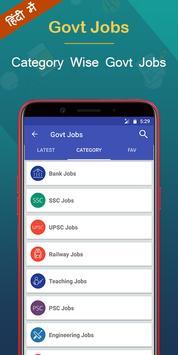 GK Current Affair 2019 Hindi, Railway, SSC, IBPS screenshot 6