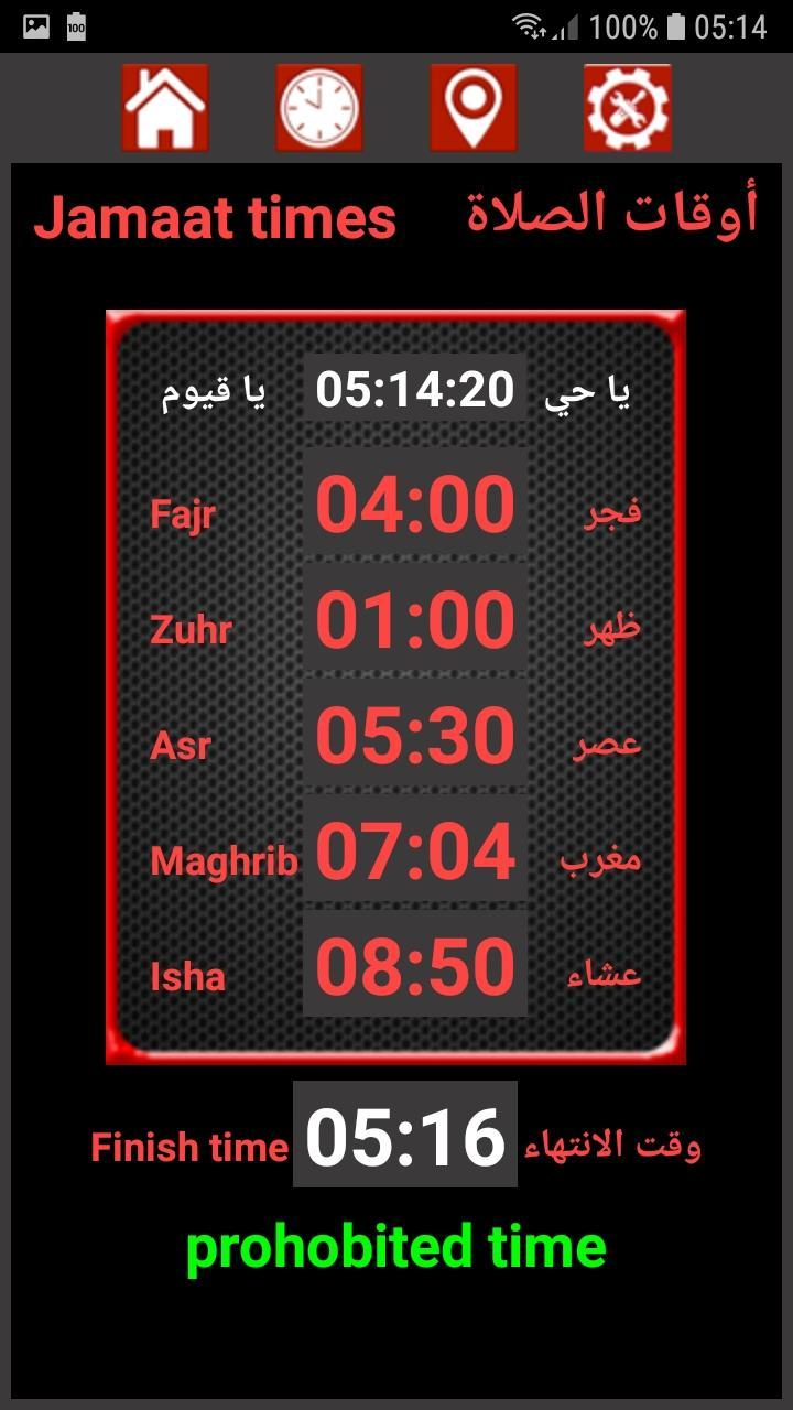 Prayer Times, Salah Times, Namaz (أوقات الصلاة) for Android