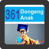 361 Dongeng Dan Cerita Anak Nusantara, Indonesia icon