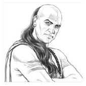 Quotes of Chanakya icon