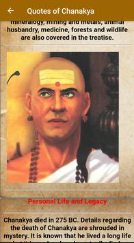 Quotes of Chanakya screenshot 1