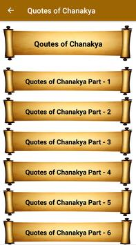 Quotes of Chanakya screenshot 3
