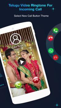Telugu Video Ringtone For Incoming Call screenshot 1