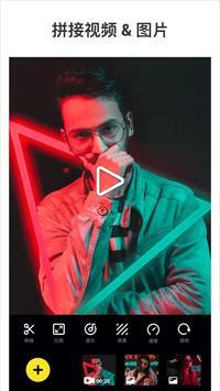 视频编辑大师 - 视频特效,短视频编辑,影片制作,视频剪辑,GlitchCam 海报