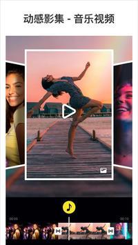视频编辑大师 - 视频特效,短视频编辑,影片制作,视频剪辑,GlitchCam 截图 2